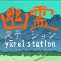 Yurei Station