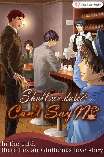 Shall We Date Can't Say No.jpg