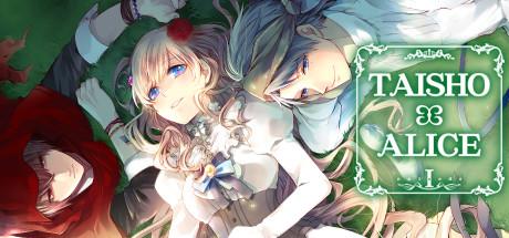 Taisho x Alice