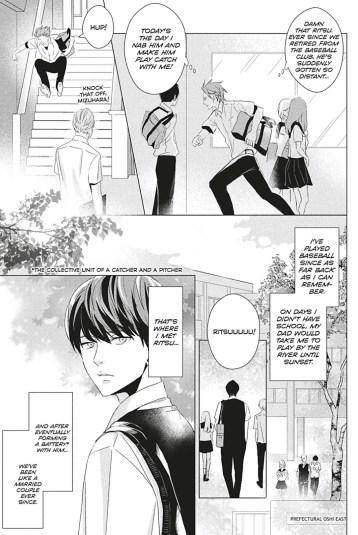 RePlay Manga 1.jpg