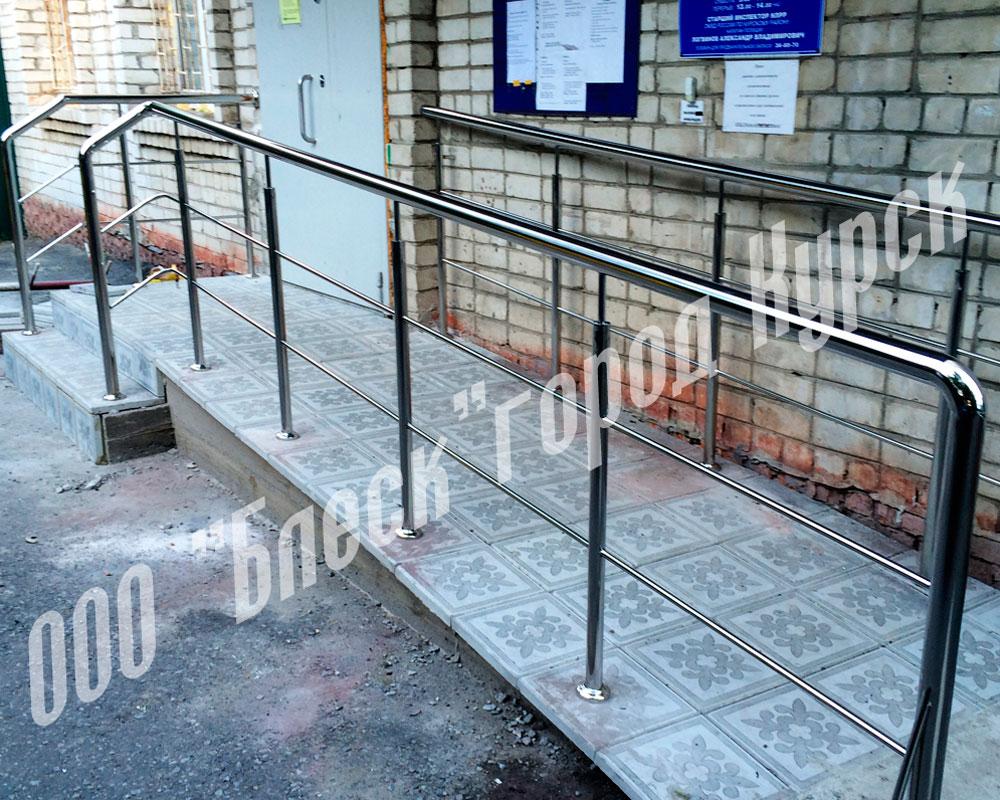 Доступная среда. Поручни для людей с ограниченными возможностями в Курске, Воронеже, Липецке