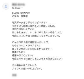 review-hashimoto