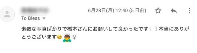ishigaki-guest-comment2