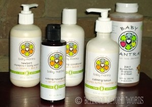 #MC #Sponsored: #BabyMantra Makes Bath Time Better {@BabyMantra Review}