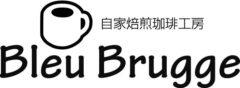 こだわりの豆 おいしい西宮の自家焙煎珈琲 ブルー ブルージュ bleubrugge.com