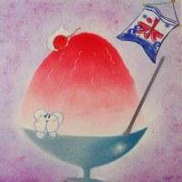 パステルアート『かき氷とシロクマさん』