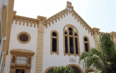 My Lazy Sunday's Curious Stroll: Beirut's Maghen Abraham Synagogue  (2/2)