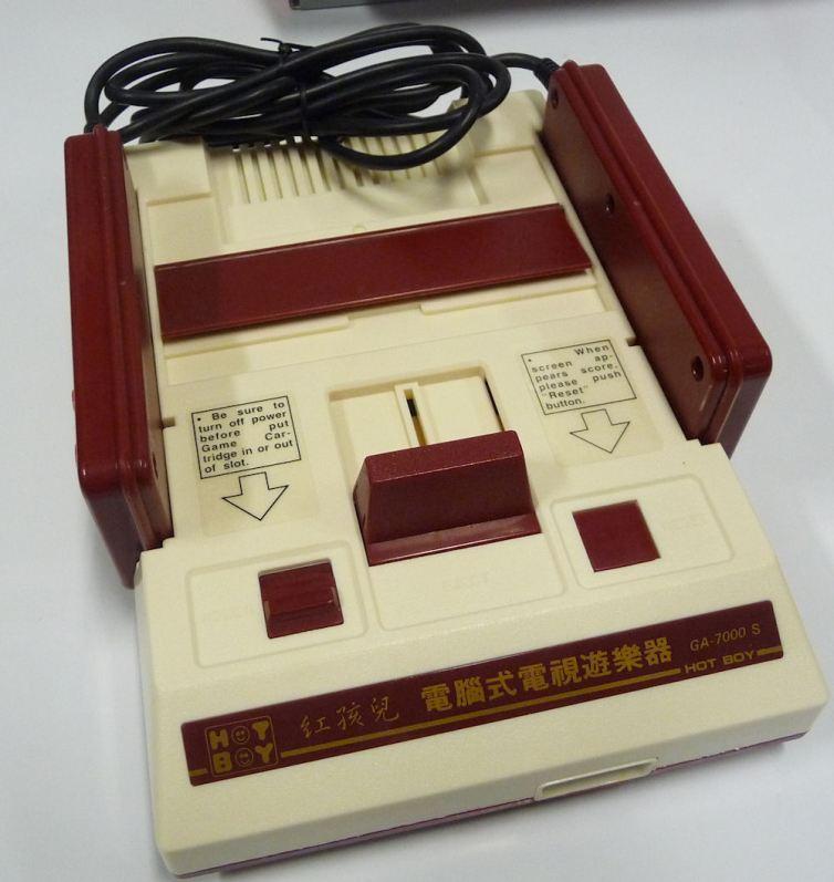 GA-7000 console