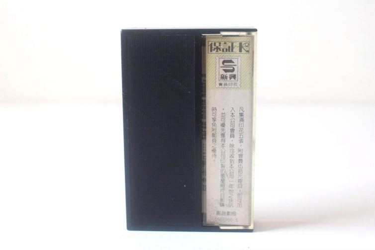 Super Mario Bros. Special Cassette side