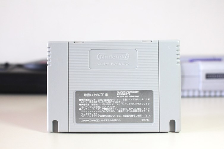 Tournament Fighters cart back