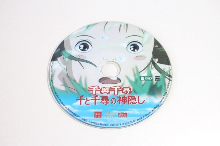Spirited Away bootleg DVD disc