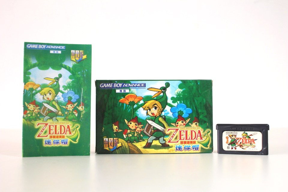 The Legend of Zelda: The Minish Cap Chinese Version Bootleg
