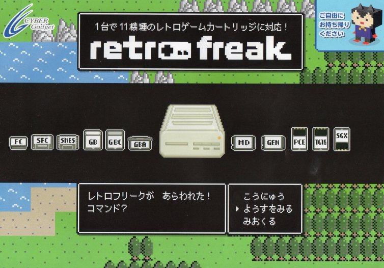 Retro-Freak-Brochure-01