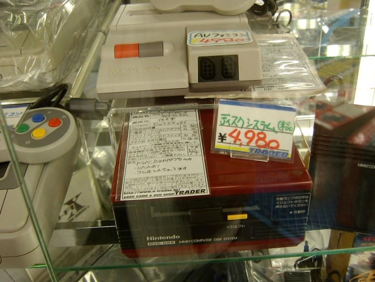 Famicom Disk System and AV Famicom