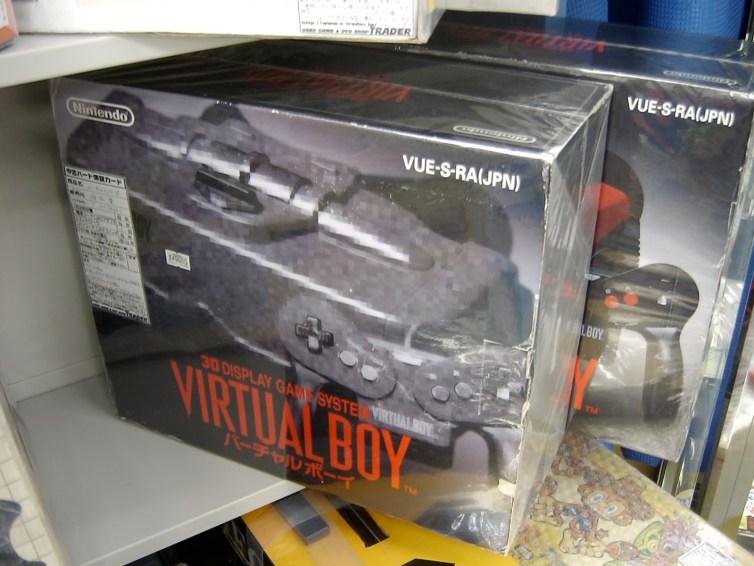 Virtual Boys
