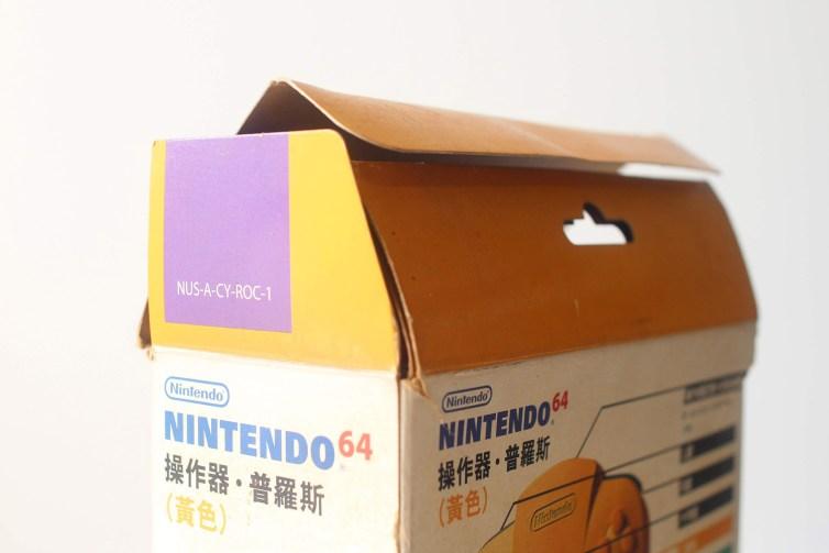Taiwanese Nintendo 64 Controller box - Flap