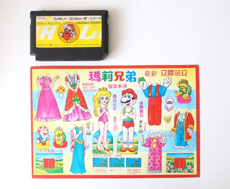 Mario Paper Doll and Famicom Cart