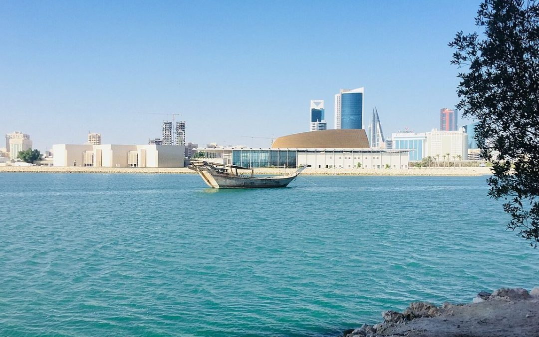 The 7 Most Beautiful Places in Bahrain