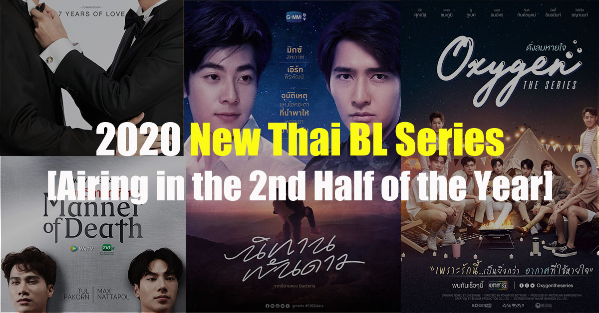 2020 New Thai BL Series [Airing in the 2nd Half of the Year]