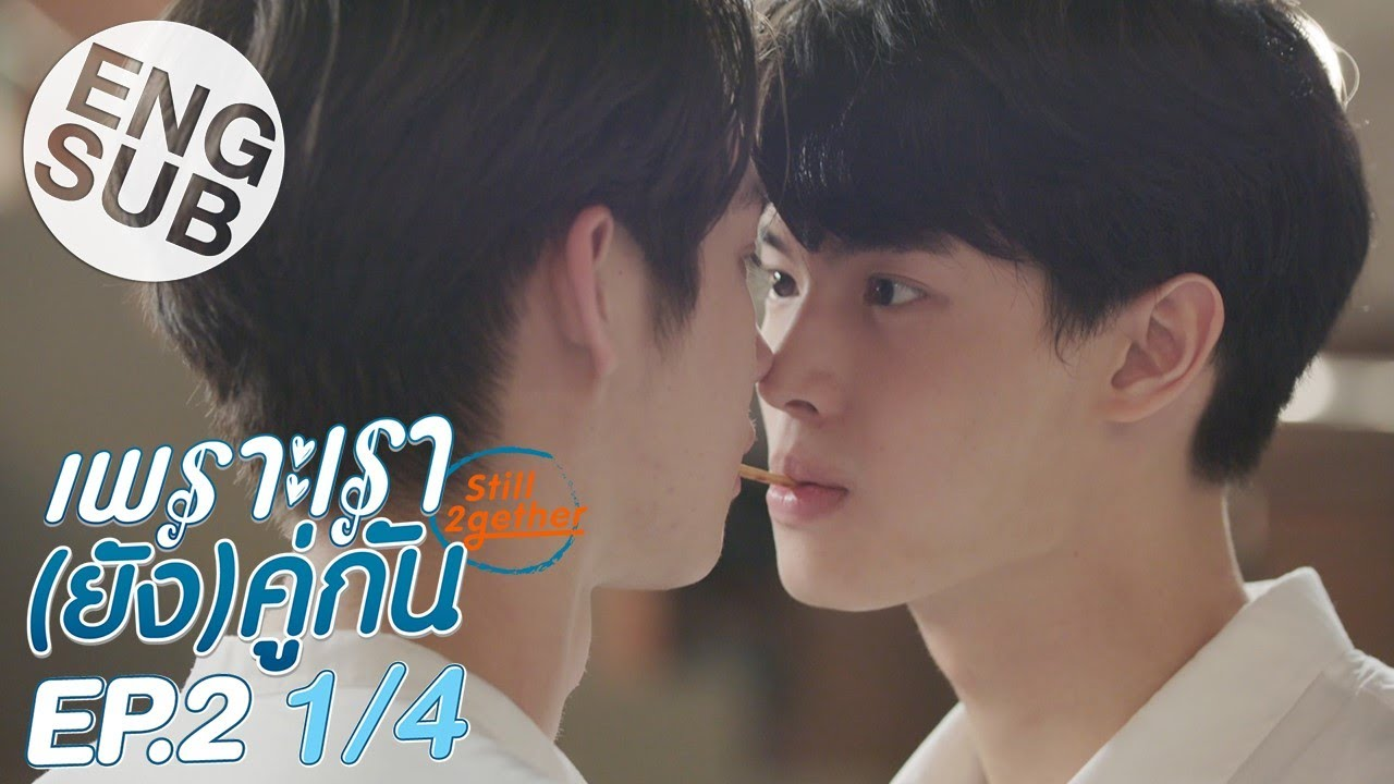 Still 2gether - Thai BL Series full episodes with english subs
