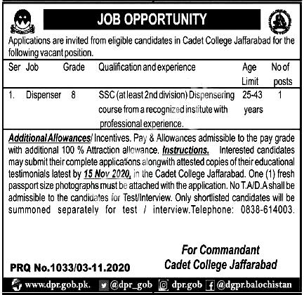Cadet College Jaffarabad CCJ Jobs 2020 for Dispenser