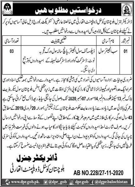 Balochistan Coastal Development Authority