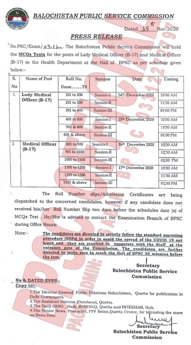 BPSC Lady Medical Officer & Medical Officer MCQs Tests Schedule