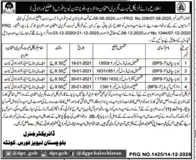 Balochistan Levies Force LORALAI Jobs NEW Test Schedule