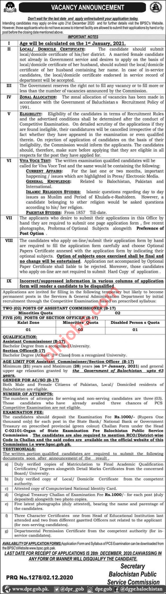 BPSC AC and SO Jobs 2020