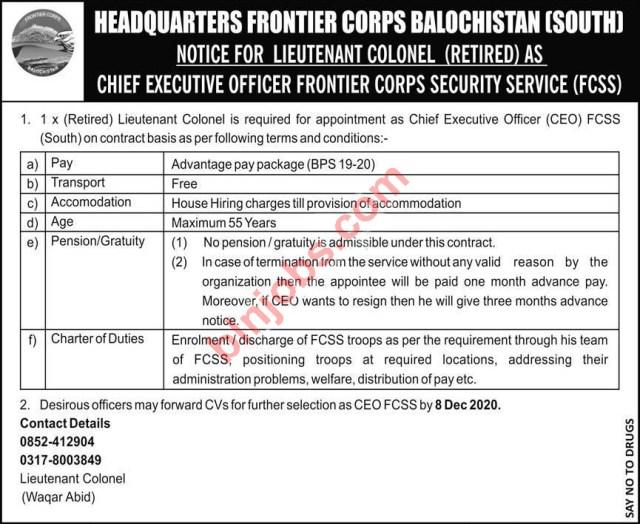 Frontier Corps Balochistan CEO Jobs 2020