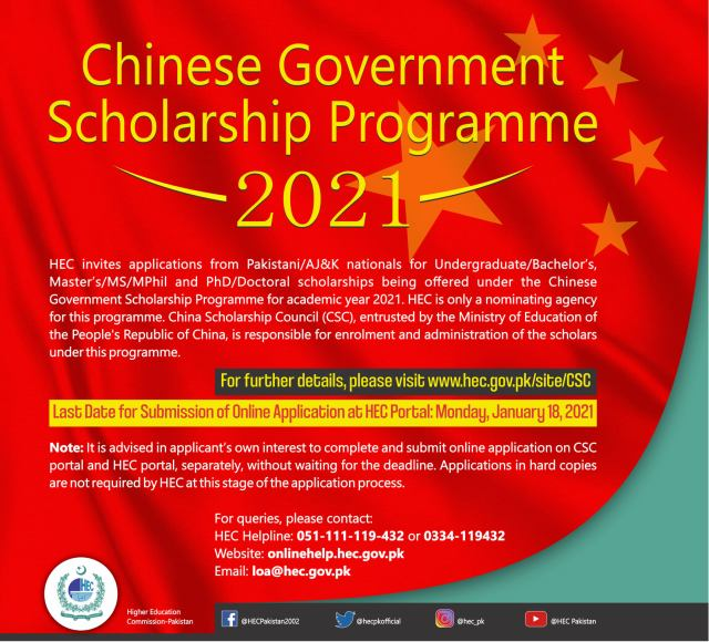 Chinese Government Scholarship 2021- Apply Online HEC