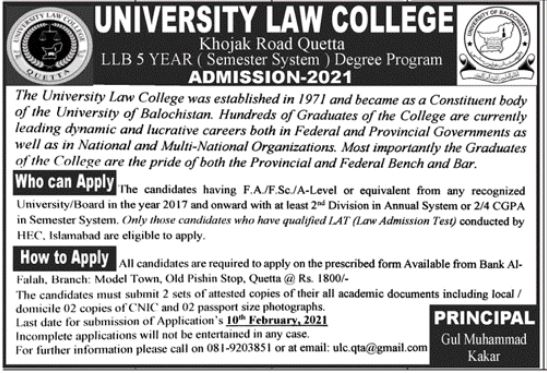 University Law College Quetta Admission 2021