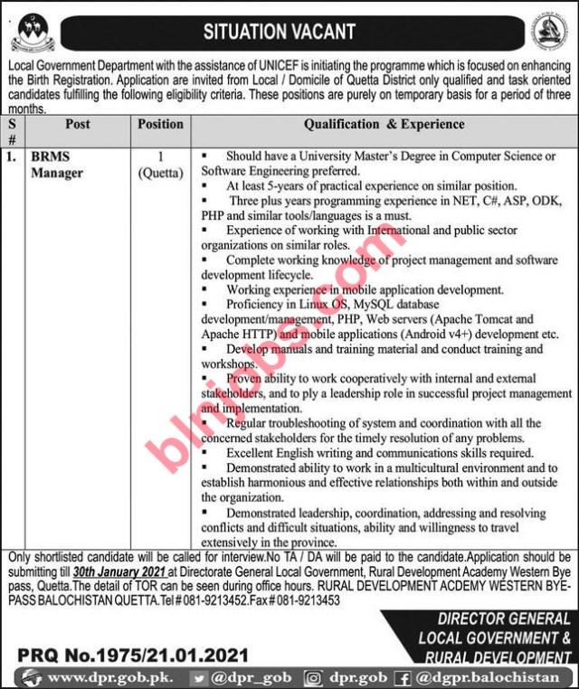 Local Government Department Balochistan Jobs