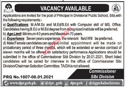 Divisional Public School Sibi Jobs 2021