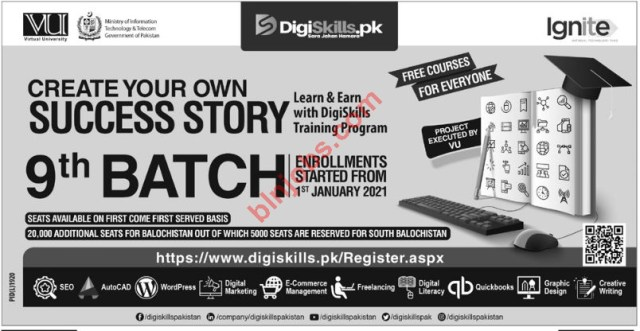 DigiSkills.pk 9th Batch Admissions for Balochistan