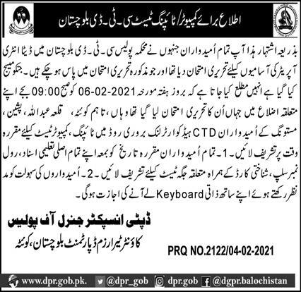 CTD Department Balochistan Jobs Interview Schedule