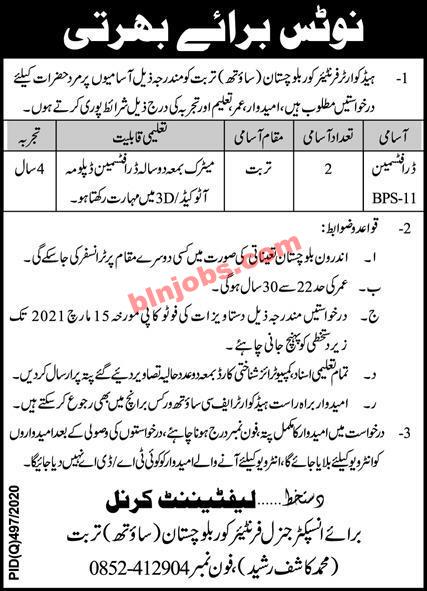 FC Balochistan South Turbat Jobs 2021