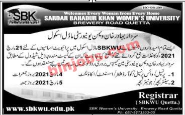SBK Model School Quetta Jobs Test Schedule
