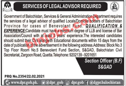 S&GAD Balochistan Jobs 2021