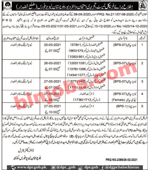 Levies Force Khuzdar Physical, Written and Interview Schedule