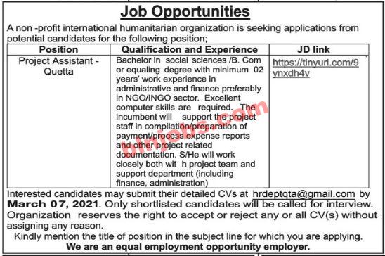 NGO Jobs in Quetta 2021 - Private Jobs in Quetta