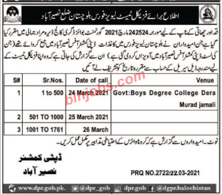 Balochistan Levies Force NASEERABAD Physical, Test/Interview Schedule