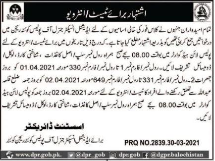 Balochistan Police Quetta Region Interview Schedule