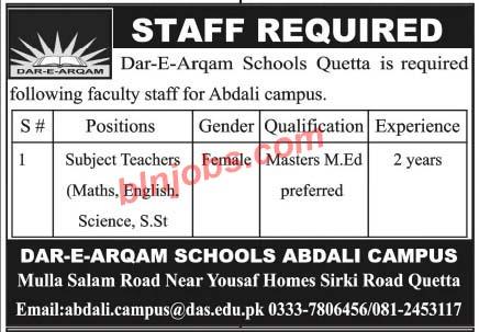 Dar e Arqam School Quetta Jobs 2021