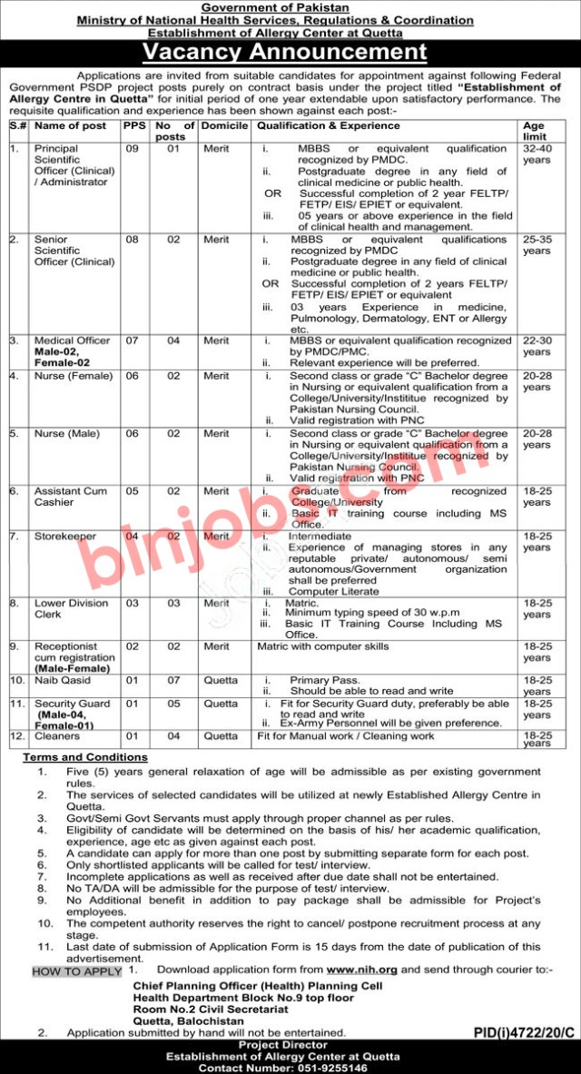 Ministry of National Health Services Regulations Jobs 2021