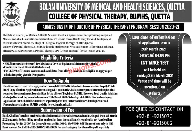 Bolan University of Medical and Health Sciences Quetta Admission