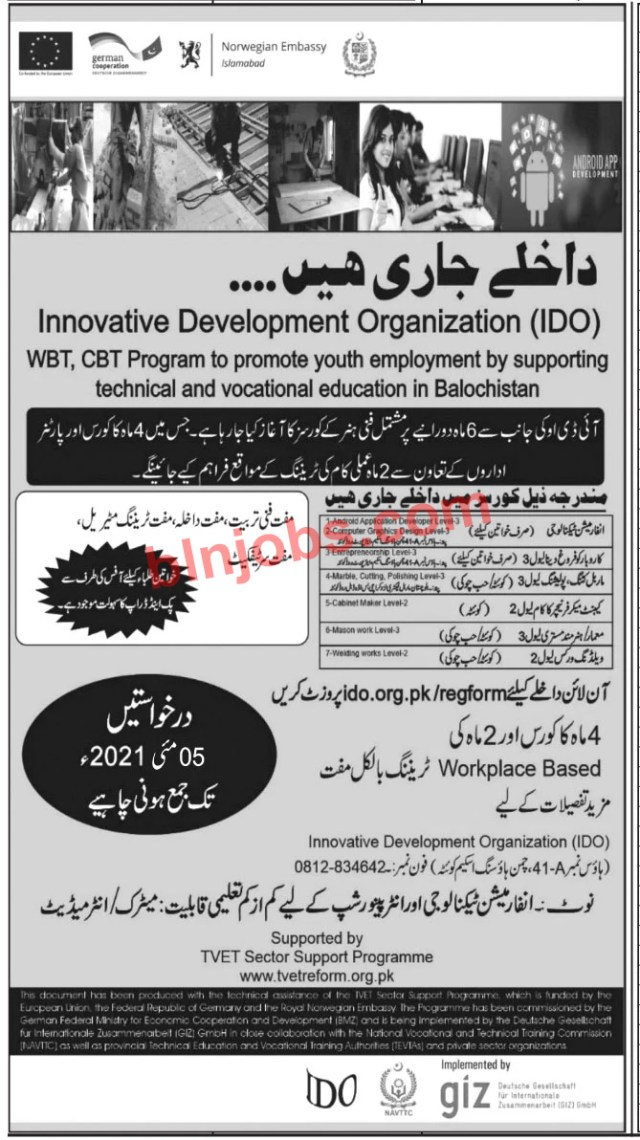 Inovative Development Organization IDO Admssions 2021 for Balochistan
