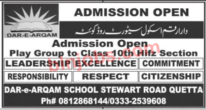 Dar e Arqam School Quetta Admissions 2021
