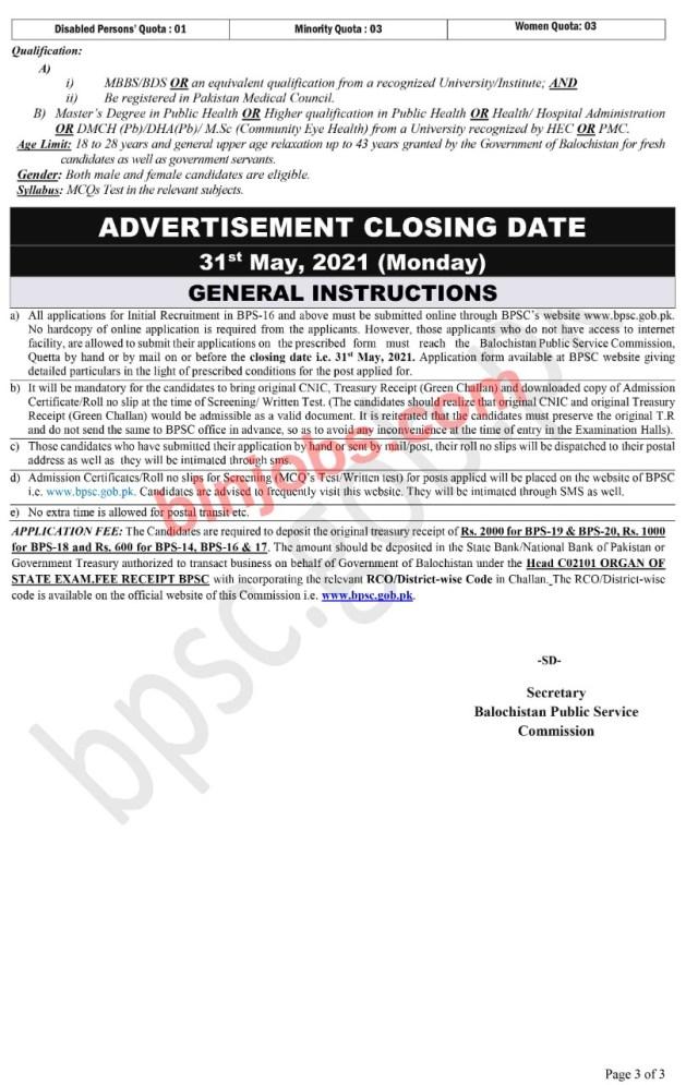 BPSC Jobs 2021 - BPSC Advertisement No 03/2021