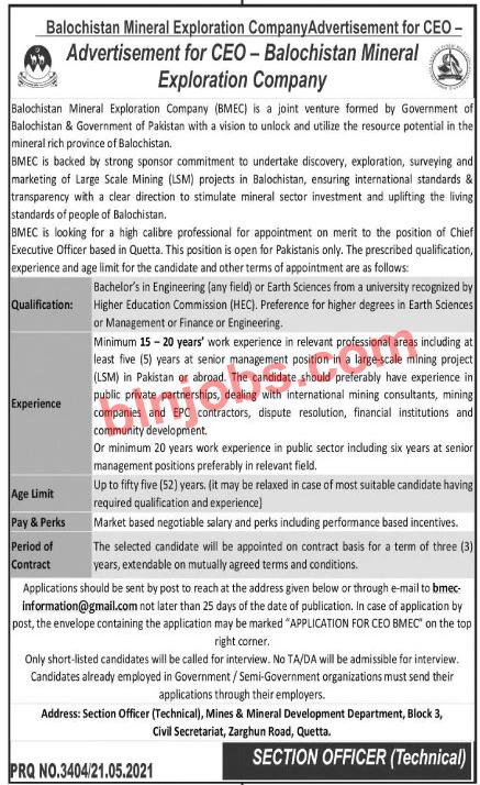 Balochistan Mineral Exploration Company Jobs 2021